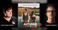 autunno-in-workshop